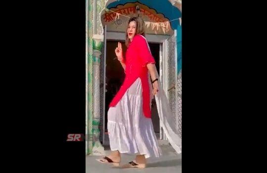 Chhatarpur Girl Dance Viral video