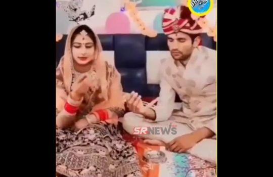 Husband wife viral video