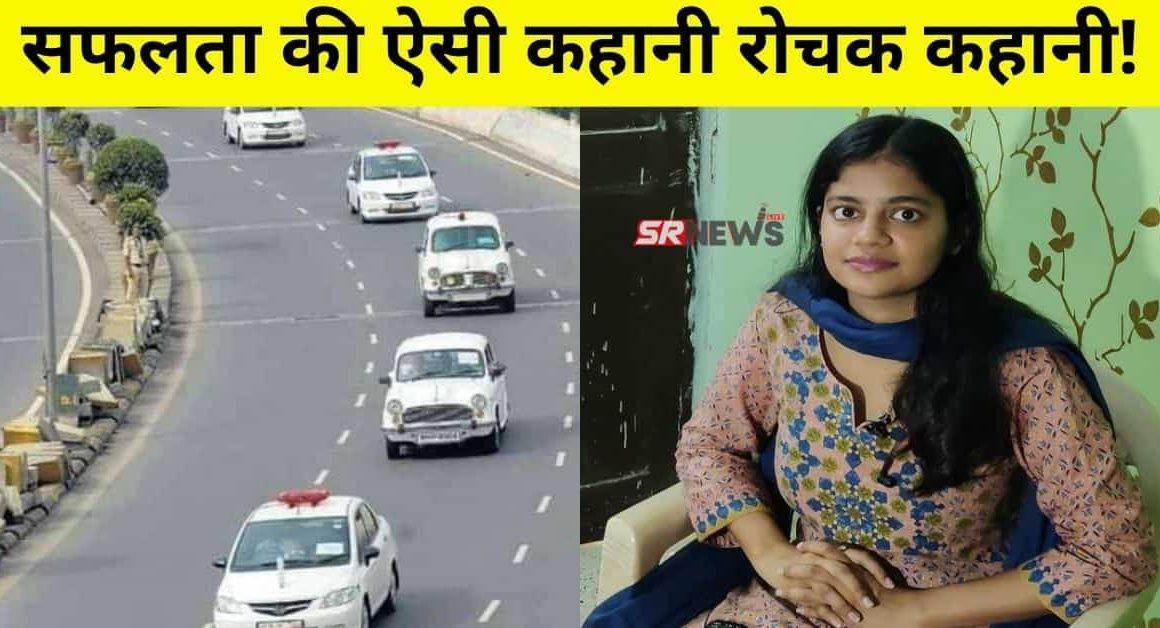 Mamta yadav IAS