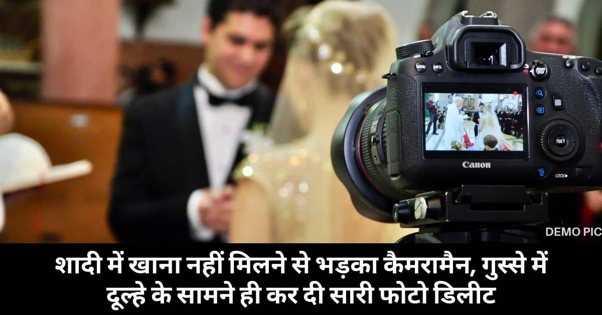 Photographer in marriage