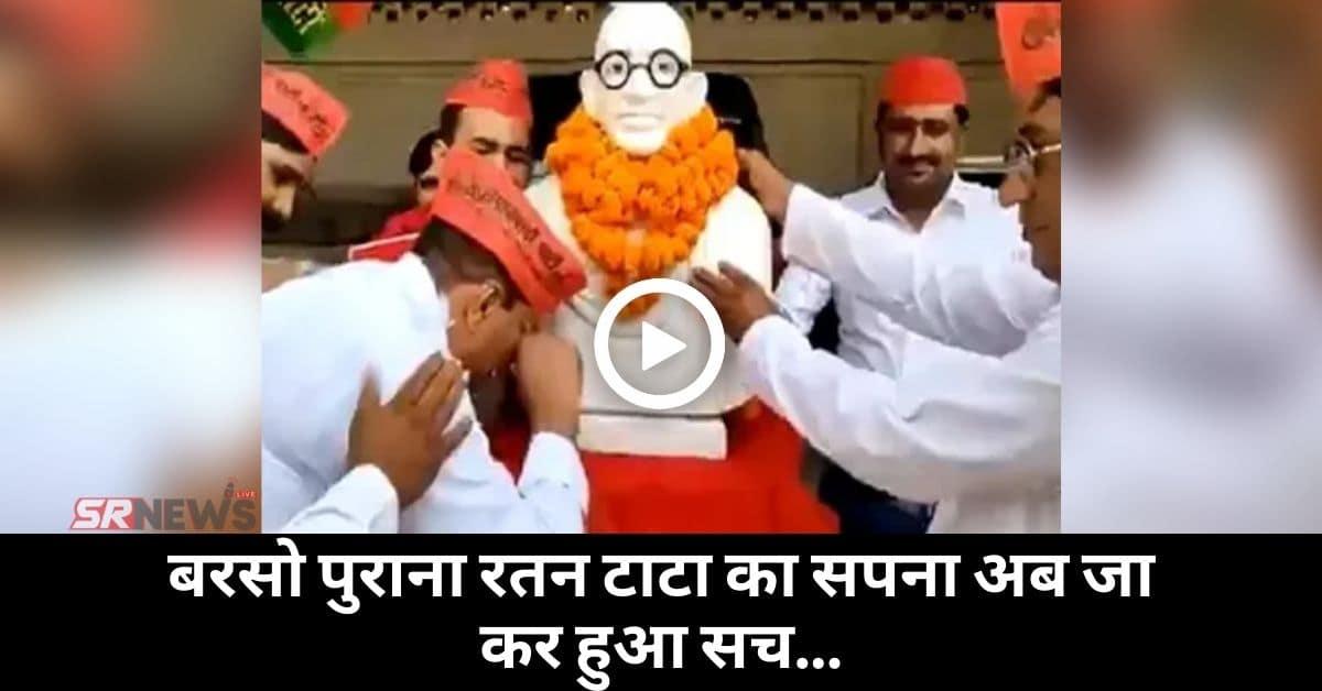 SPA leader viral video on gandhi jayanti