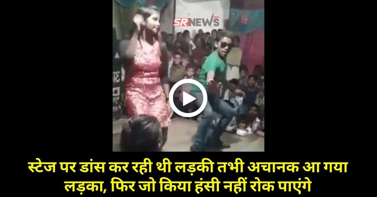 funny viral video