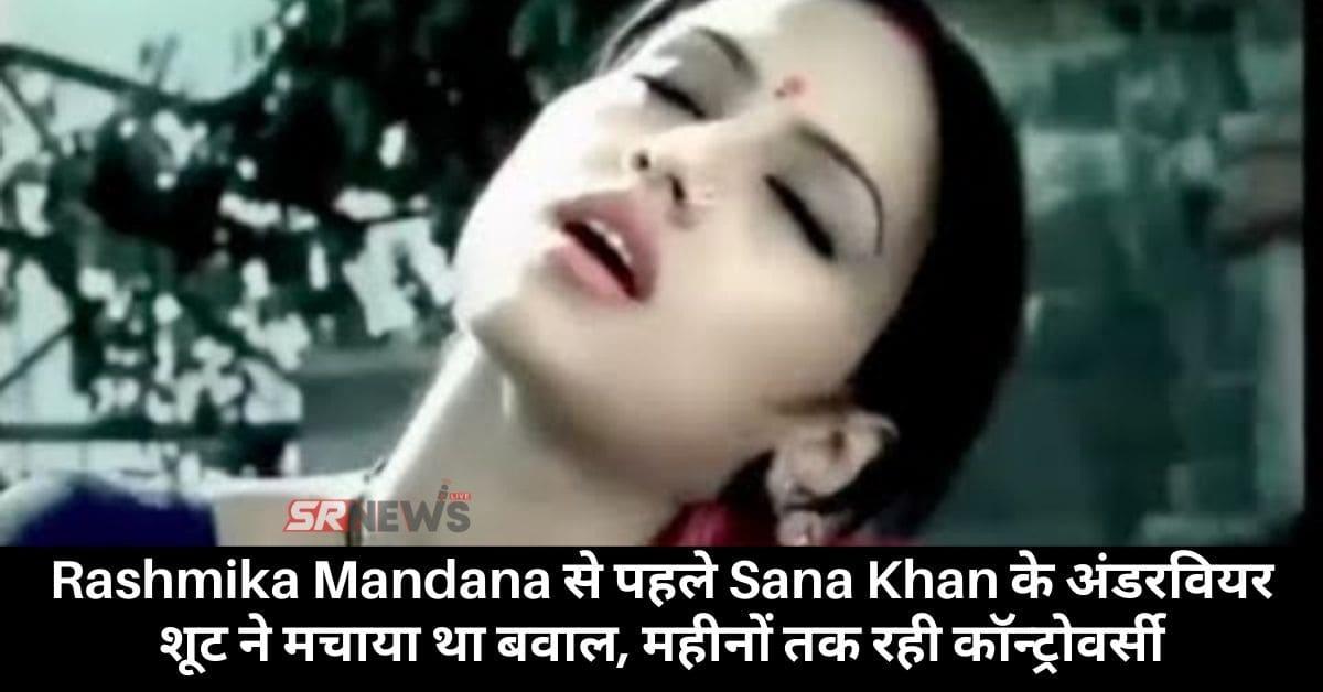 sana khan underwear ad shoot