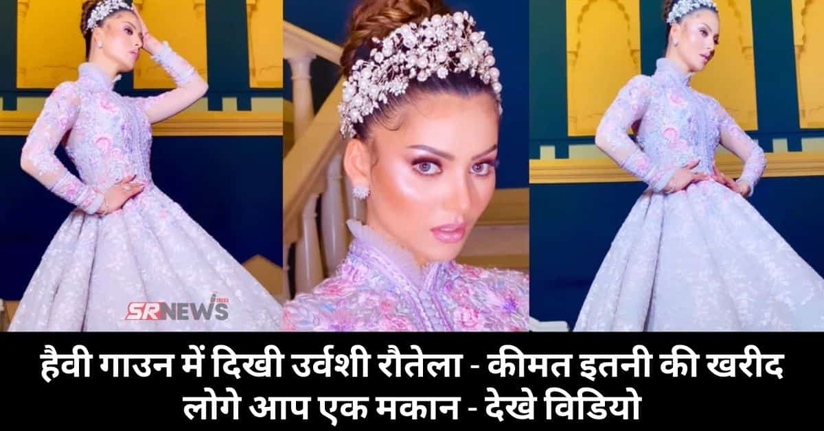urvashi rautela costly gown